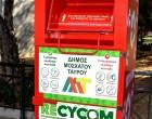 Ανακύκλωση με κοινωνικό πρόσημο στον Δήμο Μοσχάτου-Ταύρου