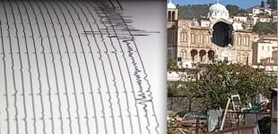 Σεισμός στη Σάμο: Έπεσε εκκλησία στο Καρλόβασι