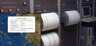 Τρόμος: 6,6 Ρίχτερ βόρεια της Σάμου – Αισθητός ο σεισμός σε όλη την Ελλάδα