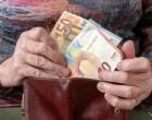 Συντάξεις Νοεμβρίου 2020: Πότε θα πληρωθούν