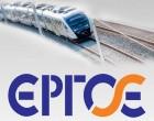 Ολοκληρώθηκαν από την ΕΡΓΟΣΕ τα αντιπλημμυρικά έργα του Σπερχειού ποταμού στην περιοχή της σιδηροδρομικής γραμμής Τιθορέα – Λιανοκλάδι