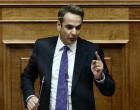 Βουλή-Μητσοτάκης: Εξαιρετικά κρίσιμες οι επόμενες δέκα ημέρες – Πρέπει όλοι να αναλάβουμε τις ευθύνες μας