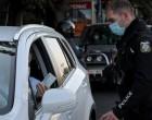 Πάνε για… πιστόλι τα πρόστιμα στις παραβάσεις των μέτρων για τον κορωνοϊό: Βροχή οι ενστάσεις