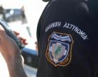 Υπόδικος για εγκληματική οργάνωση «έφαγε» 300 ευρώ πρόστιμο πηγαίνοντας σε Αστυνομικό Τμήμα να δηλώσει παρών