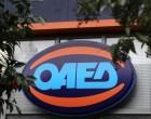 ΟΑΕΔ: Πώς, πότε και σε ποιους θα καταβληθεί η δίμηνη παράταση των επιδομάτων ανεργίας