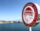 Θαρραλέα κίνηση της ΠΑΕ Ολυμπιακός