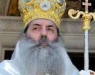 Μητροπολίτης Πειραιώς: Να γίνει η τελετή των Θεοφανίων μόνο στον Πειραιά