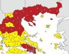 Ο νέος χάρτης υγειονομικής ασφάλειας: Οι «κόκκινες» περιοχές & τα νέα μέτρα