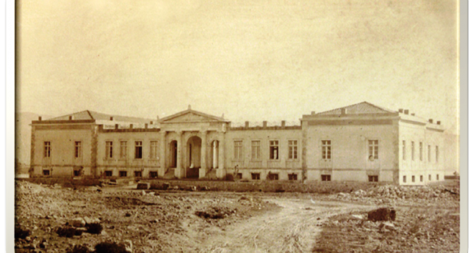 Η ίδρυση του πρώτου Δημοτικού πειραϊκού νοσοκομείου – Γράφει ο Στέφανος Μίλεσης