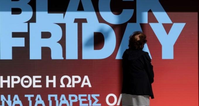 Η «ακτινογραφία» της Black Friday και η πρόκληση των διαδικτυακών πωλήσεων