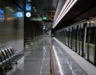 Τι ώρα σταματούν την παραμονή Πρωτοχρονιάς Μετρό, ΗΣΑΠ, Τραμ