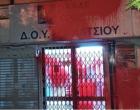 Παρέμβαση «Ρουβίκωνα» σε πέντε εφορίες στην Αττική – Πέταξαν μπογιές και τρικάκια