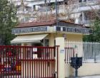 Συναγερμός στη Θεσσαλονίκη: Δέκα κρούσματα κορωνοϊού στο δημοτικό βρεφοκομείο «Άγιος Στυλιανός»