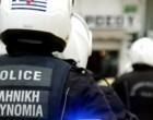 Έκρηξη σε δύο ΑΤΜ στο Ίλιον: Πήραν τα χρήματα και εξαφανίστηκαν