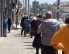 Εργατικό Κέντρο Σαλαμίνας: Ουρές έξω από τις Τράπεζες…