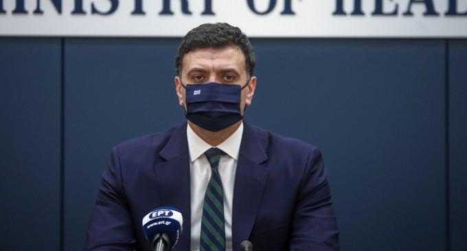 Κικίλιας: Με το που θα εγκριθεί το εμβόλιο, την επόμενη ημέρα θα είναι στην Ελλάδα -Κλείστε τα αυτιά στα fakenews