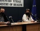 Κορωνοϊός: «Τα μέτρα, επιτέλους, αρχίζουν να αποδίδουν» -Καμπανάκι για Θεσσαλονίκη και Δυτική Αττική