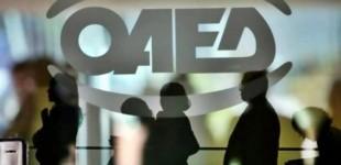 ΟΑΕΔ : Τα ανοιχτά προγράμματα που επιχορηγούν μισθό και εισφορές