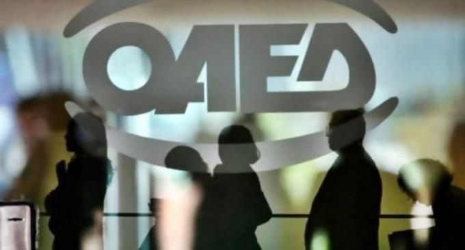 ΟΑΕΔ – Έκτακτη ενίσχυση 400 ευρώ: 72.000 δικαιούχοι έχουν υποβάλει αίτηση