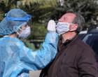 Κορωνοϊός: Νέο αρνητικό ρεκόρ με 622 διασωληνωμένους -100 νεκροί και 1.882 κρούσματα