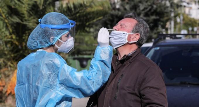 RAPID TESTS πραγματοποιεί ο Δήμος Σαλαμίνας σε συνεργασία με τον ΕΟΔΥ την Τετάρτη