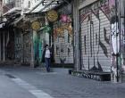 Lockdown – Γεωργιάδης: Νέα μέτρα για τα μικρά καταστήματα – Προτεραιότητα σε ένδυση, υπόδηση
