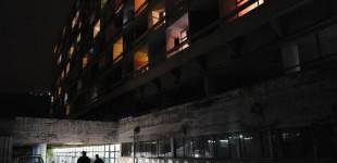 Πανεπιστημιούπολη: Φύλακας δέχθηκε επίθεση επειδή δεν επέτρεψε την είσοδο εξωπανεπιστημιακών
