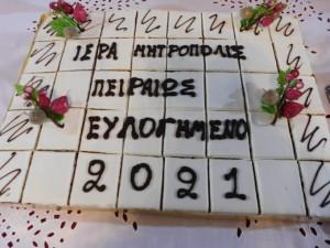 PITA_MHTROPOLH