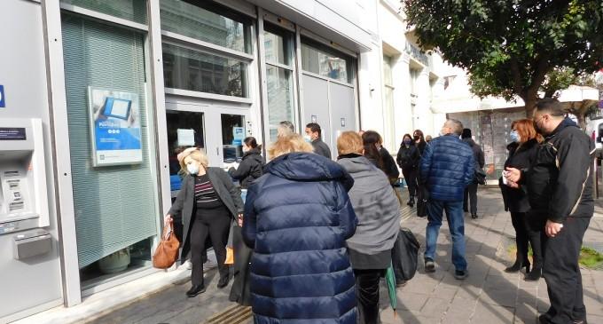 Συρρίκνωση Τραπεζών: Κλείνουν υποκαταστήματα – Ταλαιπωρούνται οι πολίτες
