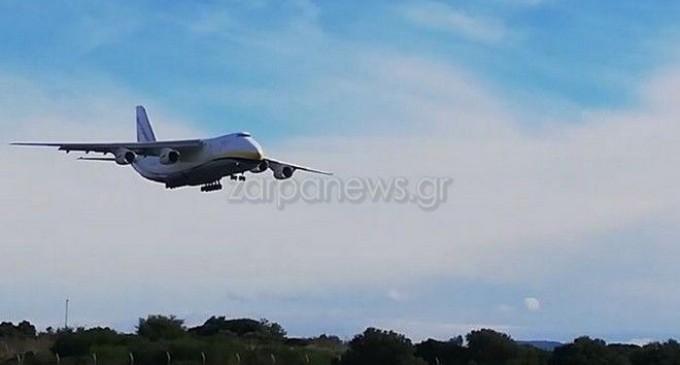 Στα Χανιά ο γιγάντας των αιθέρων Antonov 124