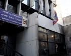 Ανάληψη ευθύνης για την επίθεση στα γραφεία της Δημοτικής Αστυνομίας