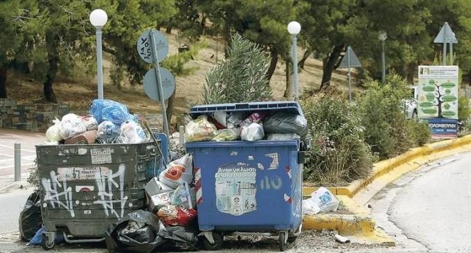 Τι θα πληρώσουν οι δήμοι για τα απορρίμματα