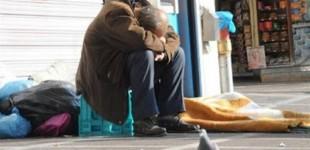 Θερμαινόμενη αίθουσα για τους αστέγους στην οδό Αφάρας και Αναλήψεως