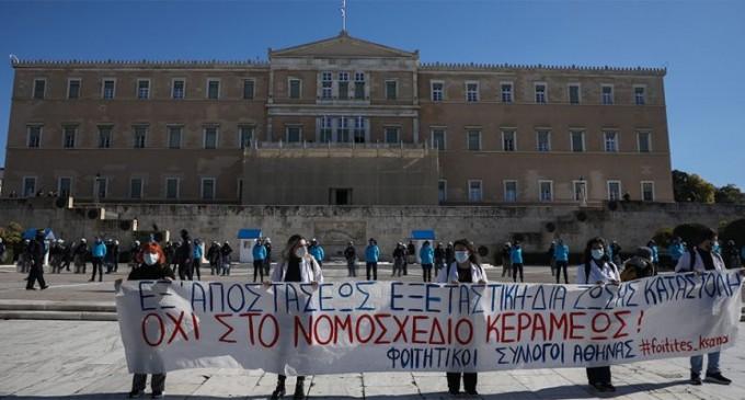 Ολοκληρώθηκε το φοιτητικό συλλαλητήριο στο κέντρο της Αθήνας – Ένταση, χημικά και προσαγωγές στη Θεσσαλονίκη
