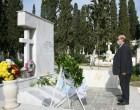 Επέτειος 77 χρόνων από τον βομβαρδισμό του Πειραιά