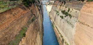Διώρυγα της Κορίνθου: Πέντε μέρες κλειστή λόγω κατολίσθησης