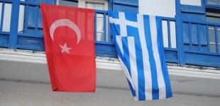 Τουρκικός δήμος έπαιξε τον Ελληνικό Εθνικό ύμνο (βίντεο)