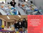 Παράδοση Φαρμάκων και παράταση της δράσης αλληλεγγύης της Νεολαίας ΣΥΡΙΖΑ Πειραιά