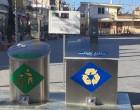 Τοποθέτηση βυθιζόμενων και επίγειων κάδων διαβαθμισμένης συμπίεσης σε κεντρικά σημεία του Δήμου Κερατσινίου-Δραπετσώνας