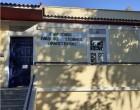 Ολοκληρώθηκαν οι επισκευές στον 3ο παιδικό σταθμό Δραπετσώνας
