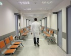Κέντρο Υγείας Αστικού Τύπου Κερατσινίου – Πίεση και από τη Φωτεινή Μπακαδήμα για την άμεση στελέχωσή του