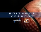 Mavridis Lift: Χορηγός του Ionikos BC Hellenic Coin στα σαλόνια της Basket League
