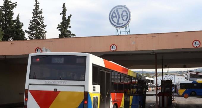 Άγριος καυγάς οδηγού λεωφορείου με επιβάτη (βίντεο)