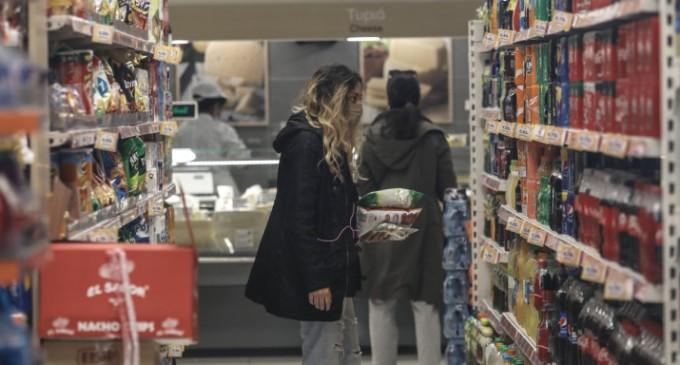 Αρση μέτρων: Ποια προϊόντα επιστρέφουν στα ράφια των σούπερ μάρκετ -Οι 10+1 κατηγορίες