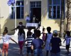 Σχολεία: «Δεύτερες σκέψεις» για το άνοιγμα στις 11 Ιανουαρίου – Μειώνεται η ύλη των Πανελλαδικών