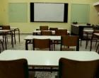 Ανατροπή με γυμνάσια και λύκεια: Μπορεί να μην ανοίξουν (βίντεο)