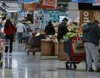Σούπερ μάρκετ: Αύξηση πωλήσεων άνω του 1 δισ. ευρώ εν μέσω πανδημίας