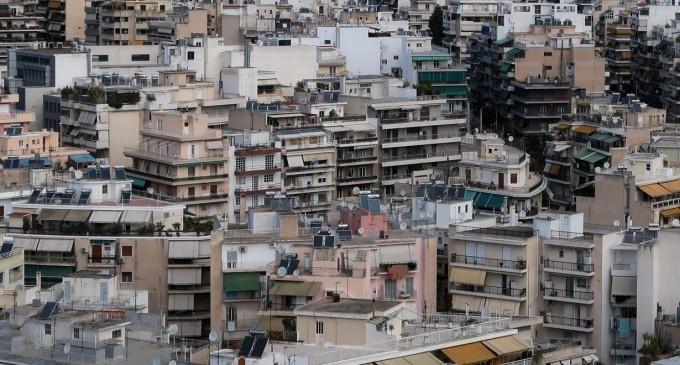 Εξοικονομώ κατ' οίκον: Νέο πρόγραμμα με κλιματικά και εισοδηματικά κριτήρια