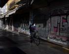 Κορωνοϊός: 538 κρούσματα στην Αττική – «Φλέγεται» το κέντρο της Αθήνας