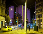 Lockdown στην Αττική: Τι θα ισχύει με την απαγόρευση κυκλοφορίας και τη μετακίνηση 6